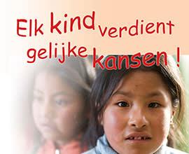 elk-kind-verdient-gelijke-kansen
